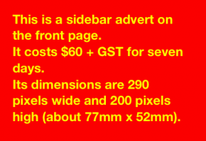 2523 advert shape side bar