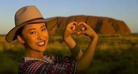 p2333-Lily-Ji-at-Uluru-SM
