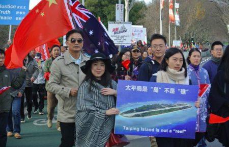 p2342 China demo 2
