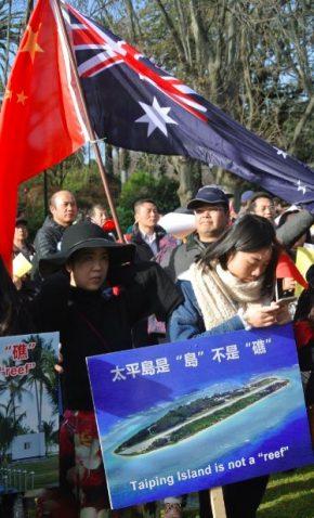 p2342 China demo 3