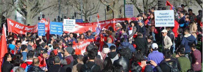 p2342 China demo 4