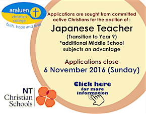 2360 Japanese teacher