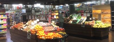 p2361-market-fresh-sm