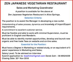 2599 Zen Restaurant