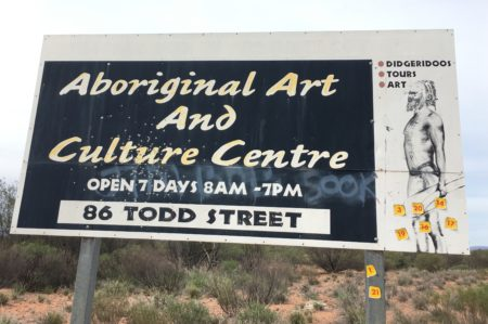25104 Art Gallery billboard 1
