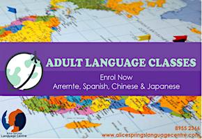 2624 Language Centre