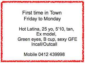 2662 Hot Latina